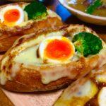 半熟卵のカレーパングラタン
