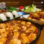 麻婆豆腐のご紹介