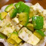 アボカドと豆腐のわさびめんつゆ和え