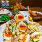 半熟卵と厚切りベーコンのポテトサラダのご紹介です