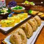 今日のお夕飯2018.8.27 鶏ごぼう飯のご紹介