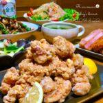 今日のお夕飯 2018.8.22 鶏唐揚げ、中華春雨サラダのご紹介