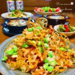 今日のお夕飯2.18.9.2 れんこんチップスと枝豆の明太マヨ和えのご紹介