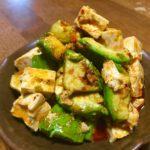 アボカドと豆腐の食べるラー油和え