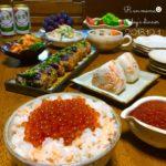 土鍋で炊く鮭の炊き込みご飯(炊飯器で炊く場合もご説明します)