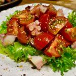トマトとタコの和風サラダ