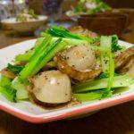 小松菜とホタテの塩炒め