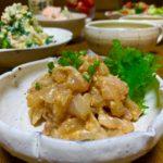 真鯛の生姜酢味噌和え