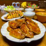 鶏手羽のカレー風味煮込み